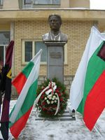 Паметника на Васил Левски в Босилеград